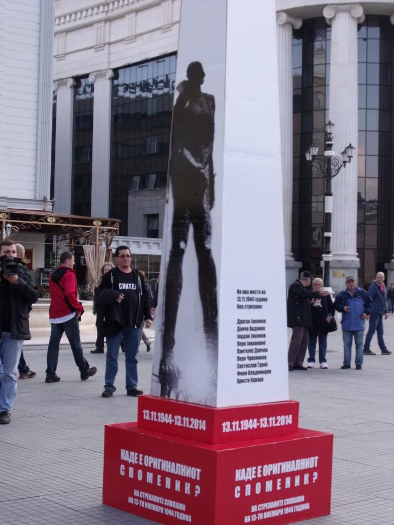 replica statue skopje