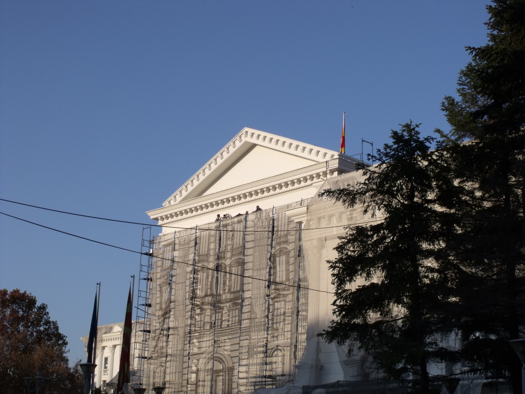 New Facade Skopje