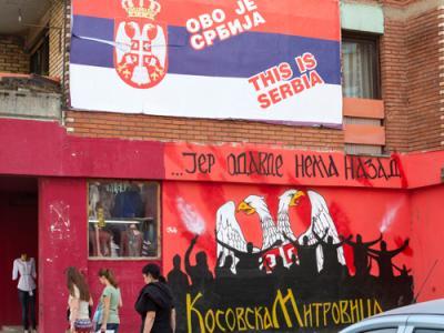 Serbian Mural Mitrovica