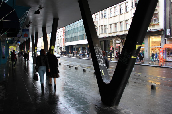 Modernist arcade